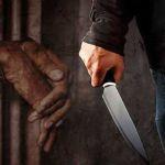Pisau-Knife