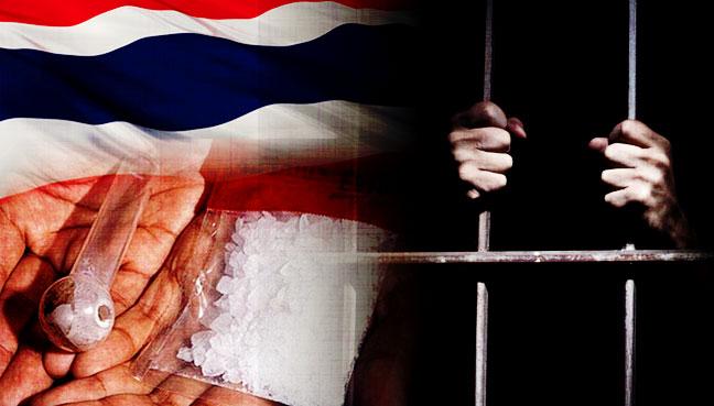 drug_thailand_jail_600