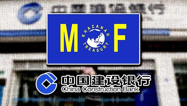 mof-cbc