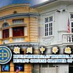 penang-heritage-1