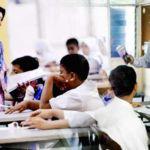 teacher-guru-cikgu-1