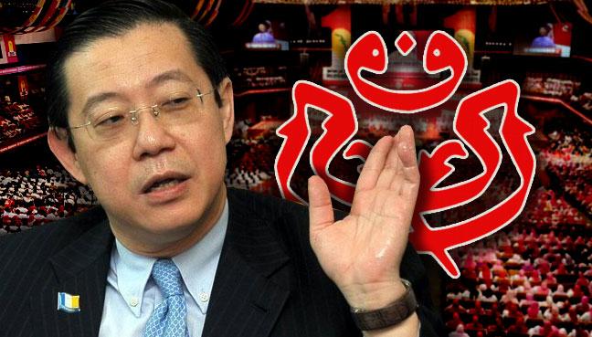 Lim-Guan-Eng_umno_pau_600