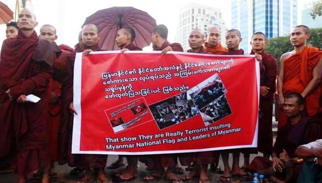 Najib-protest-in-Yangon2