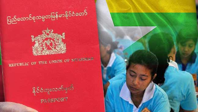 myanmar-worker