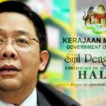 Dr-Sirajuddin-Suhaimee-halal-jakim