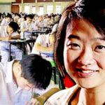 Ng-Yeen-Seen--uec-1