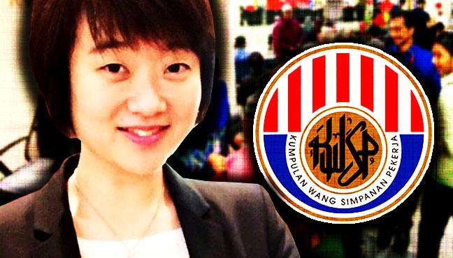 Ng-Yeen-Seen_kwsp_600