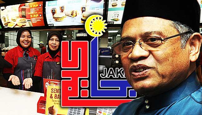 Malaysia: Jakim praises McDonald's halal-certified cake policy