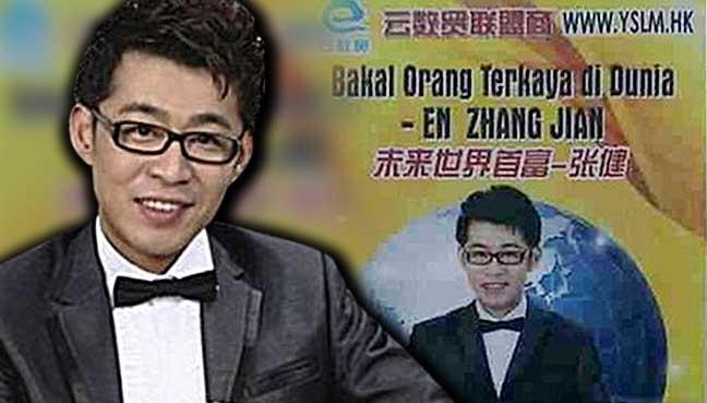 Zhang-Jian-1