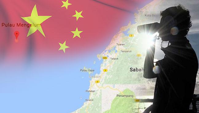 china-serchng