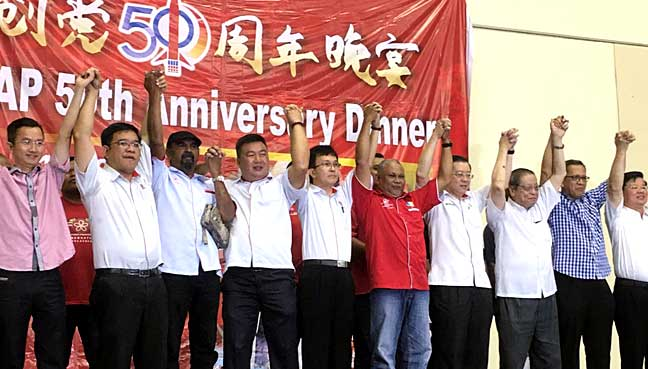 DAP national and grassroot leaders and their allies from other Pakatan Harapan parties call for unity to change the government this coming general election