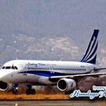 himalaya-airlines