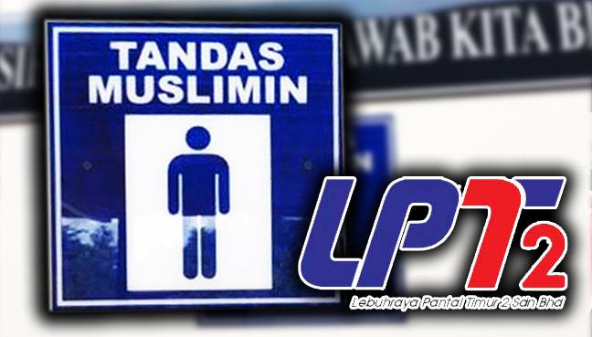 lpt2-tandasmuslimin