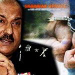 sarawak-update-arrest-1