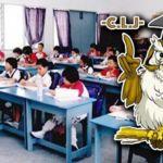 CLJ-SJKC