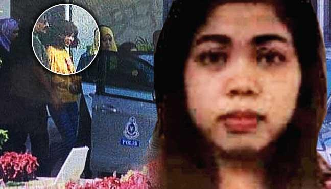 Siti-Aishah