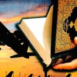 alquran-flight-1