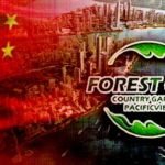 china_Forest-City_6001