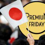 japan-premium-friday