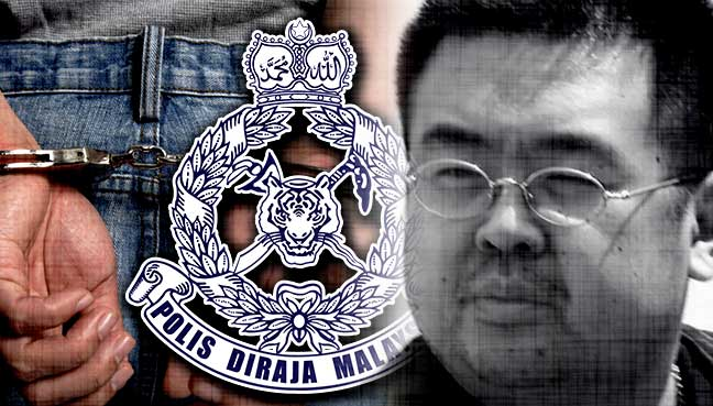 Image result for polis kim jong nam