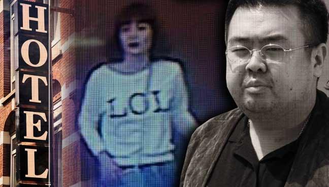 [Image: kim-jong-nam_kill_1600hotel12.jpg]