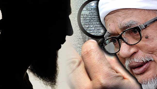 My name is Mujahidin, I am a Muslim and I reject Hadi's bill