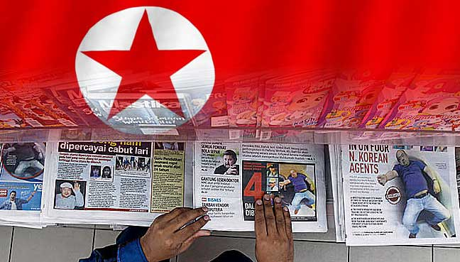 malaysia relation to nam and south Malaysia and the philippines china has painfully watched former allies such as myanmar and communist sisters like vietnam china's relations with south korea.