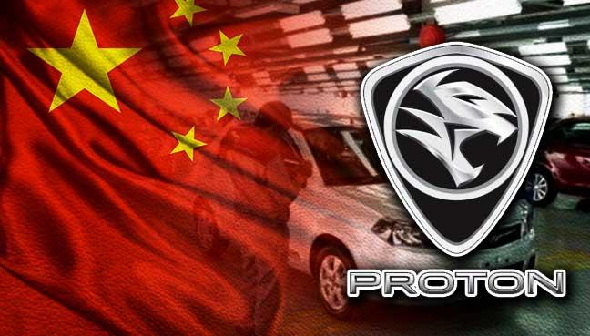 proton-china