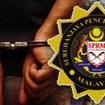 sprm_handcuff_new_612