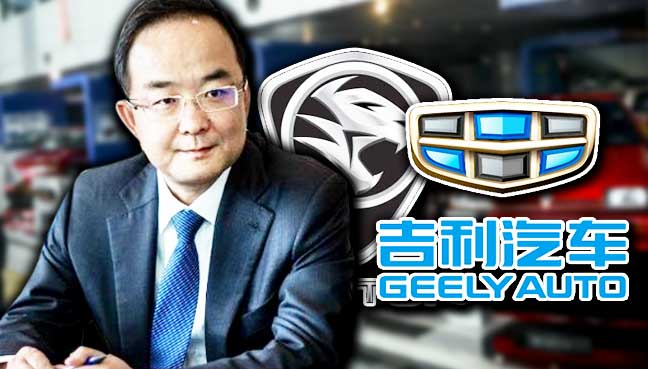Geely bows out of Proton talks