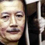 Gan-Tian-Kee_jail_600
