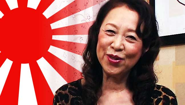Japans Oldest Porn Queen Retires  At 80  Free Malaysia Today-8735