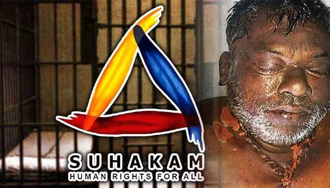 Suhakam-Bala