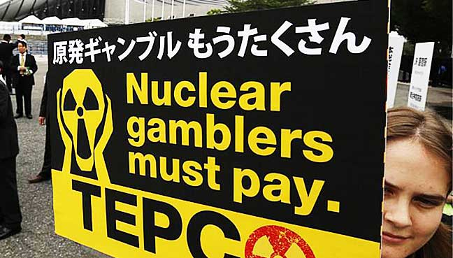 Fukushima: Japan court finds government liable for nuclear disaster