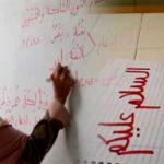 arab-langauge