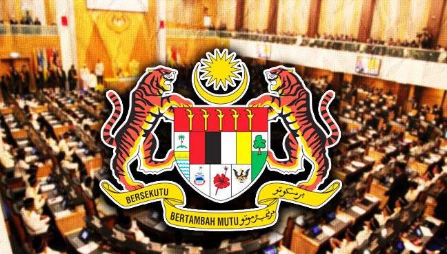 dewan-rakyat_kerajaan_malaysia_600
