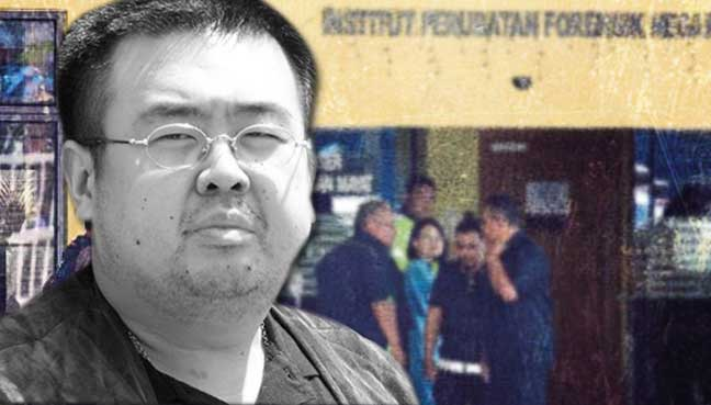 Jong Nam's identity confirmed with son's DNA sample