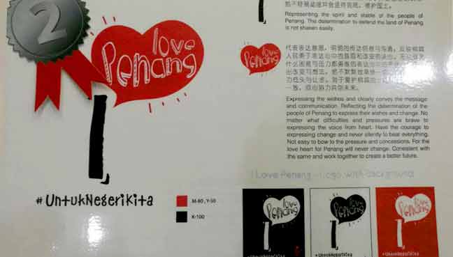 Young graphic designer wins 'I love Penang' logo contest