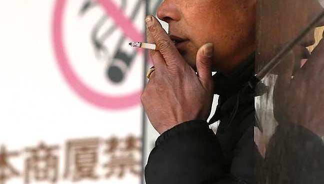 no-smoking-china