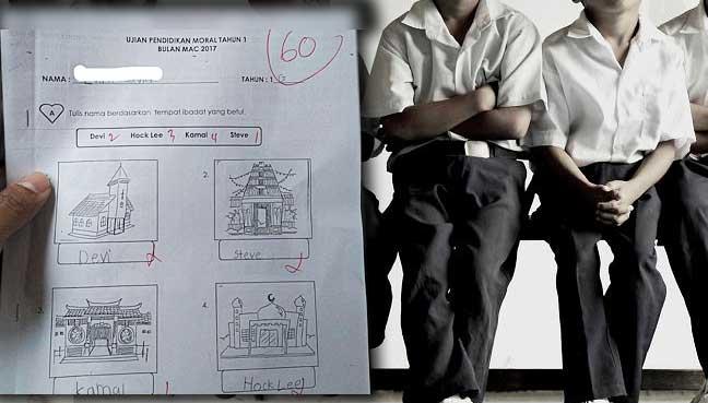 primary-school-racism