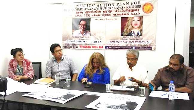 public-action-forum