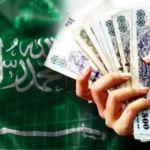 saudi-economu
