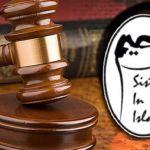 sister-islam-court