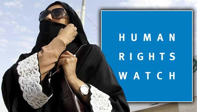 Saudi-woman's-fear