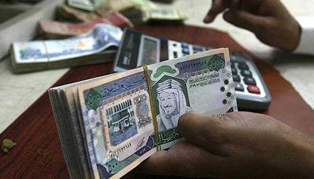 Saudi's Alawwal bank in talks with HSBC-linked SABB   Free Malaysia