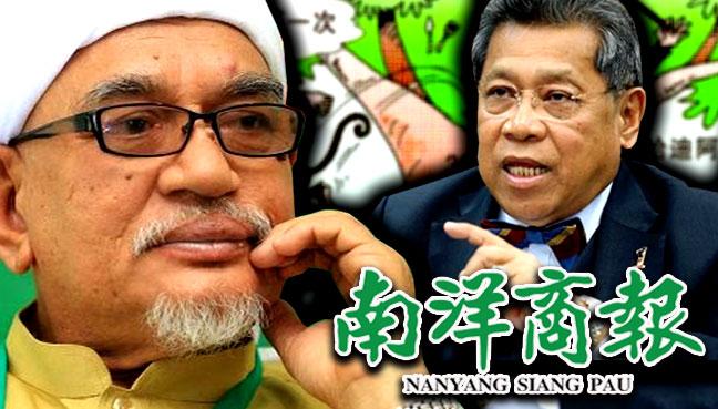 hadi-awang_pandikar_law_new_600