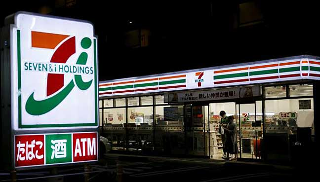 7 11 japan This is a complete list of 7-eleven japan locations along with their geographical coordinates 7-eleven japan is part of an international chain of convenience stores 7-11's are usually operated as franchise locations they are headquartered in dallas, texas and are known for their slurpees.