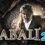 kabali21