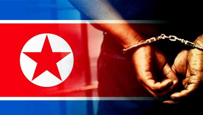 korea-arrest