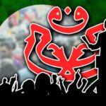 malay-vote-1